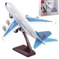 飞机模型玩具声光客机摆设仿真 南航东航海南航空合金