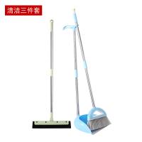 扫把簸箕套装组合家用软毛扫地笤帚刮水器地刮卫生间魔法扫帚抖音 1015扫把 蓝+1016地刮 绿 套餐