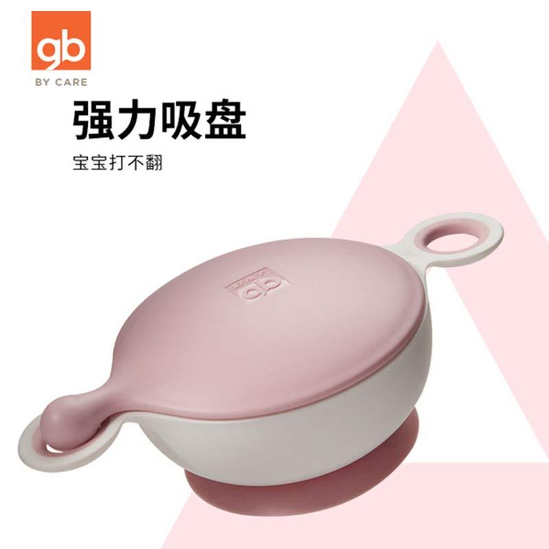 gb好孩子儿童餐具 婴儿防滑吸盘碗分格餐盘 叉勺子水杯套装四件套