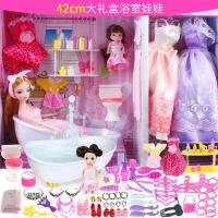 女孩玩具换装芭比洋娃娃套装大礼盒婚纱公主儿童浴室洗澡别墅城堡 礼盒送电池(循环出水)