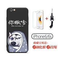 苹果6手机壳硅胶防摔黑壳iphone6创意个性网红i6苹果6splus手机壳男女款苹果6s全包磨砂