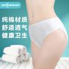 佳韵宝一次性内裤产妇月子产后用品纯棉免洗透气大码200斤加肥加大卫生