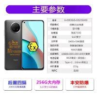 防爆手机带防爆证书小米 (MI)Redmi Note 9 Pro 红米 全网通5G 41亿像素 NFC适用于化工石油燃气
