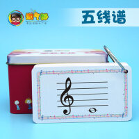 淘气郎儿童钢琴版五线谱卡初级入门轻松识谱教学音乐乐器音符卡片