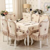 欧式餐桌布椅垫椅套套装茶机桌布布艺座布棉麻餐桌椅子套罩凳子背 +180cm圆形桌布