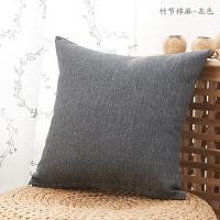 沙发纯色亚麻抱枕靠垫棉麻含芯客厅简约现代床头大靠背欧式卧室套 深灰色 竹节棉麻