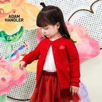 【秒杀价:189元】马拉丁童装女小童毛衣春装2020年新款显瘦红色毛衣开衫外套