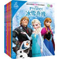 献给女孩的迪士尼双语冒险故事(套装全6册)(专供网店)