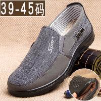 男土休闲鞋老北京布鞋中老年老人鞋爷爷滑软底父亲鞋秋季爸爸鞋