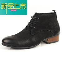 新品上市新款高�推ば�男士翻毛短靴真皮�G色男靴子磨砂休�e�R丁靴高跟男鞋