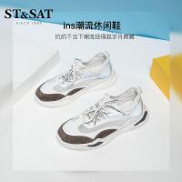【折后价:252元】ST&SAT星期六男鞋秋季透气运动鞋拼色小白鞋男跑步鞋SS03124102