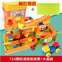 兼容乐高大颗粒游乐园滑滑梯火车人仔积木拼装管道拼插3-6周岁儿童男孩女孩益智玩具