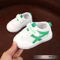 儿童鞋子春秋网鞋小孩学步运动鞋男童板鞋女宝宝小白休闲鞋1-3岁2