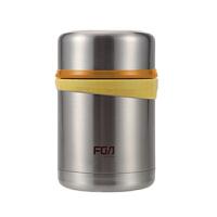 FZ6033-650 304真空不锈钢时尚焖烧罐 闷烧壶