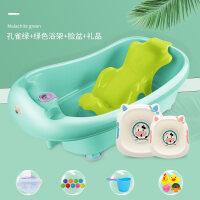 婴儿洗澡盆新生儿可坐躺宝宝沐浴盆大号儿童加厚bb大小孩多功能