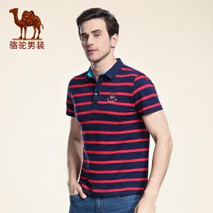 骆驼男装 夏季新款微弹柔软翻领绣标日常休闲条纹短袖T恤衫男