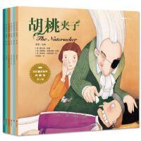 百年童话绘本·典藏版第5辑(全6册)