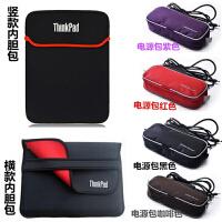 联想ThinkPad X230 X240 X250 X260笔记本内胆包12.5寸电脑理线袋 其它尺寸
