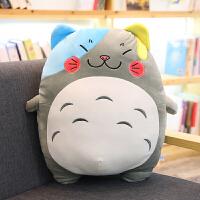可爱龙猫抱枕公仔毛绒玩具女孩抱着睡觉的布娃娃生日礼物女生友情 蓝色眯眼龙猫 40厘米【送18厘米蛋壳鸡】