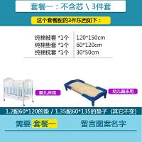 幼儿园被子三件套棉儿童被褥宝宝被套午睡六件套婴儿床品含芯冬y