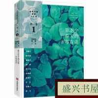 【二手旧书九成新小说】第28个春天的卡布奇诺 /秦俑 中国言实出?
