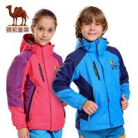 camel骆驼户外儿童冲锋衣防风保暖青少秋冬三合一两件套