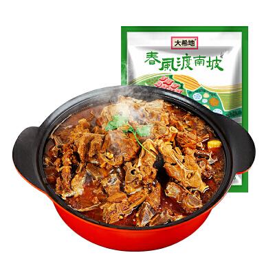 【专区满299-150】大希地羊蝎子1000g*1袋 新鲜羊脊骨 涮羊肉火锅食材 新品 冬季火锅食材