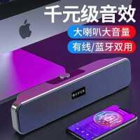 伊菲��桌面��X音��_式�C家用超重低音炮有源小音箱迷你USB有��P�本�{牙影����克�L一�w�L�l多媒�w喇叭