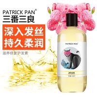 [当当自营]三番三良PATRICK PAN 滋养护发素500ml 乳液修护润发乳 丝质顺滑护发乳 呵护脆弱干枯秀发,重