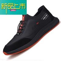 新品上市18秋冬季休闲鞋新款男鞋舒适软底男士皮鞋潮流时尚