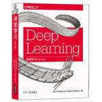 深度学习(影印版) Josh,Patterson 东南大学出版社 9787564175160