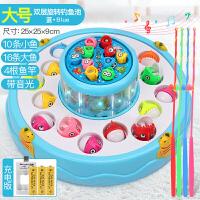 �和�磁性玩具 磁性��~����玩具池套�b小孩子1-3-6�q男孩2女孩��釉缃� 王子�{|充�版|�p��艄庖�沸��D 26�~4�~竿
