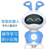 小白兔儿童智能早教机器人玩具ai语音对话宝宝故事陪伴教育学习机