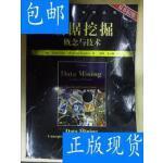 [二手旧书9成新]数据挖掘概念与技术(原书第2版) /(加)Jiawei H