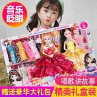 梦幻芭比洋娃娃套装礼盒公主女孩过家家玩具儿童礼物婚纱换装包邮