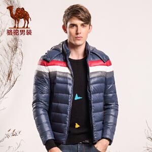 骆驼男装 新品冬款无弹可脱卸帽拼色收口袖时尚羽绒服外套 男