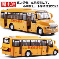 彩珀成真美国大校车巴士可开门合金回力汽车模型儿童校巴模型玩具