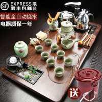 整套功夫茶具套装家用全自动一体客厅实木茶盘茶台茶海喝茶道茶杯