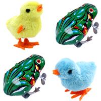 发条玩具 毛绒小鸡玩具 卡通可爱会跑玩具儿童幼儿园宝宝礼品4个装 2个小鸡2个铁皮青蛙 颜色随机或备注