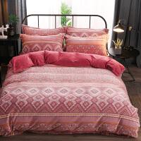 家纺水晶绒四件套冬季双面珊瑚绒宝宝绒6d雕花绒被套床单