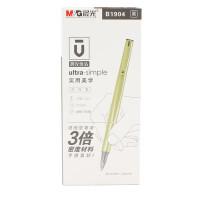 晨光中性笔B1904/H3703按动中性笔0.5子弹头签字笔黑色10支装多款可选