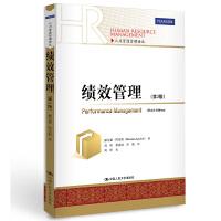 绩效管理(第3版)(人力资源管理译丛)