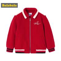 巴拉巴拉儿童外套男童呢子大衣2019新款春季童装宝宝洋气羊毛上衣