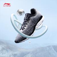 李宁跑步鞋男鞋跑步系列超轻十三代轻质透气夜跑反光运动鞋ARBL015