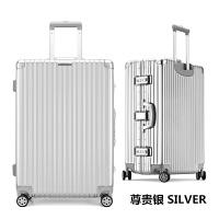 拉杆箱万向轮旅行箱包20寸复古行李箱密码箱子24寸28男女皮箱