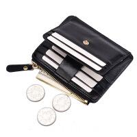 零钱包 扣子包拉链创意钱包可放钥匙 6卡位1相片位