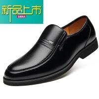 新品上市休闲皮鞋男士商务正装真皮大码冬季保暖加绒中老年爸爸棉鞋子