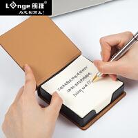 商务办公便签盒便条盒便利贴记事小本子 PU便签盒创意定制LOGO