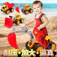 儿童玩具工程车推土机挖掘机装卸车耐摔沙滩男孩汽车3-4-5-6-7岁