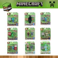 乐高式我的世界公仔积木3寸玩偶Minecraft游戏周边九款一套摆件手办套装